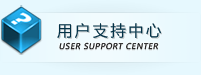 user support center